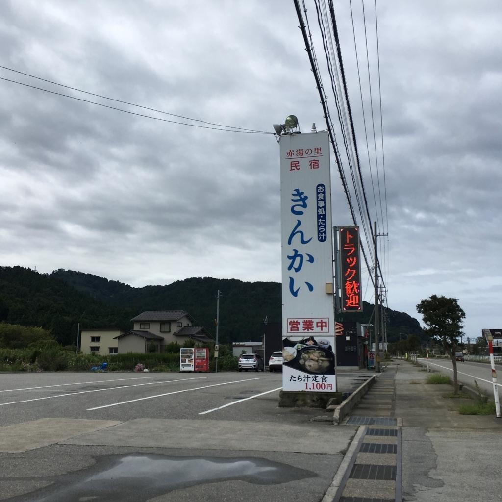 f:id:shimizunomukai:20171021203803j:plain