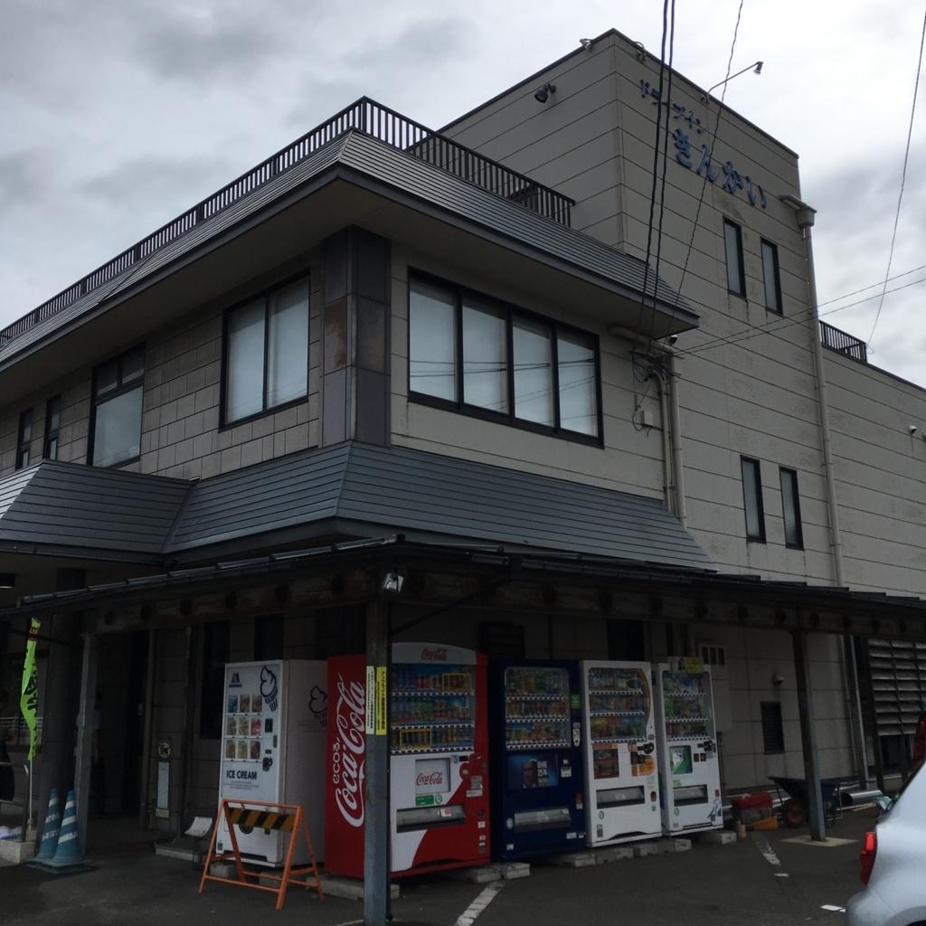 f:id:shimizunomukai:20171021203825j:plain