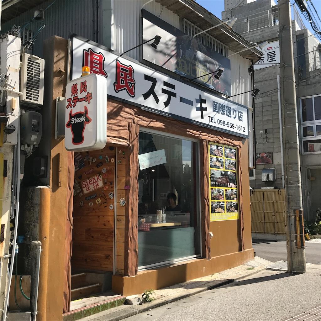 f:id:shimizunomukai:20171209123659j:image