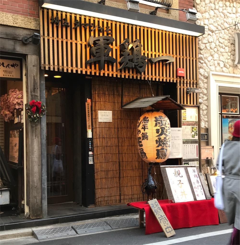 f:id:shimizunomukai:20171213134513j:image