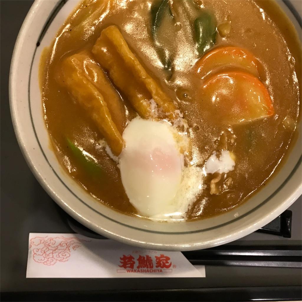 f:id:shimizunomukai:20171220163324j:image