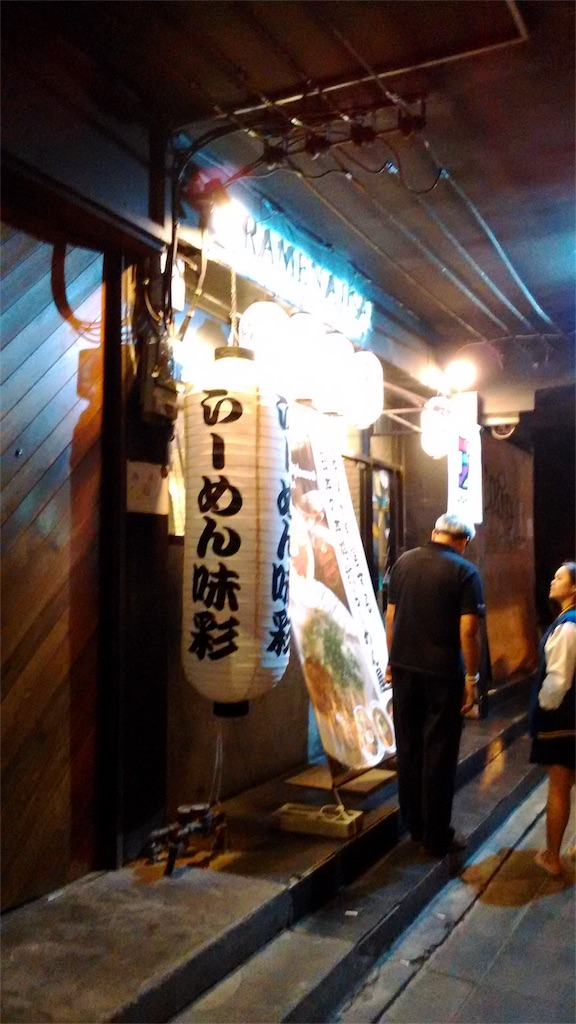 f:id:shimizunomukai:20171223040503j:image