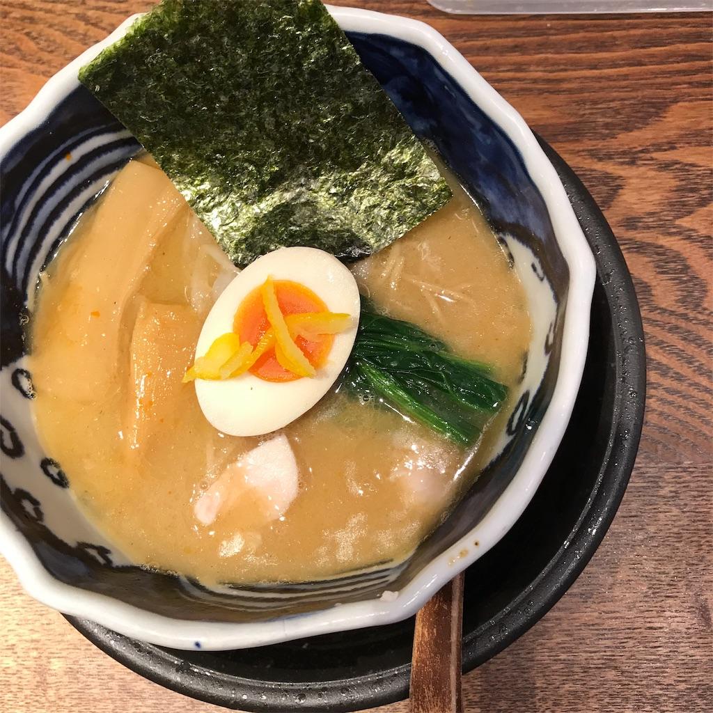 f:id:shimizunomukai:20190526155439j:image