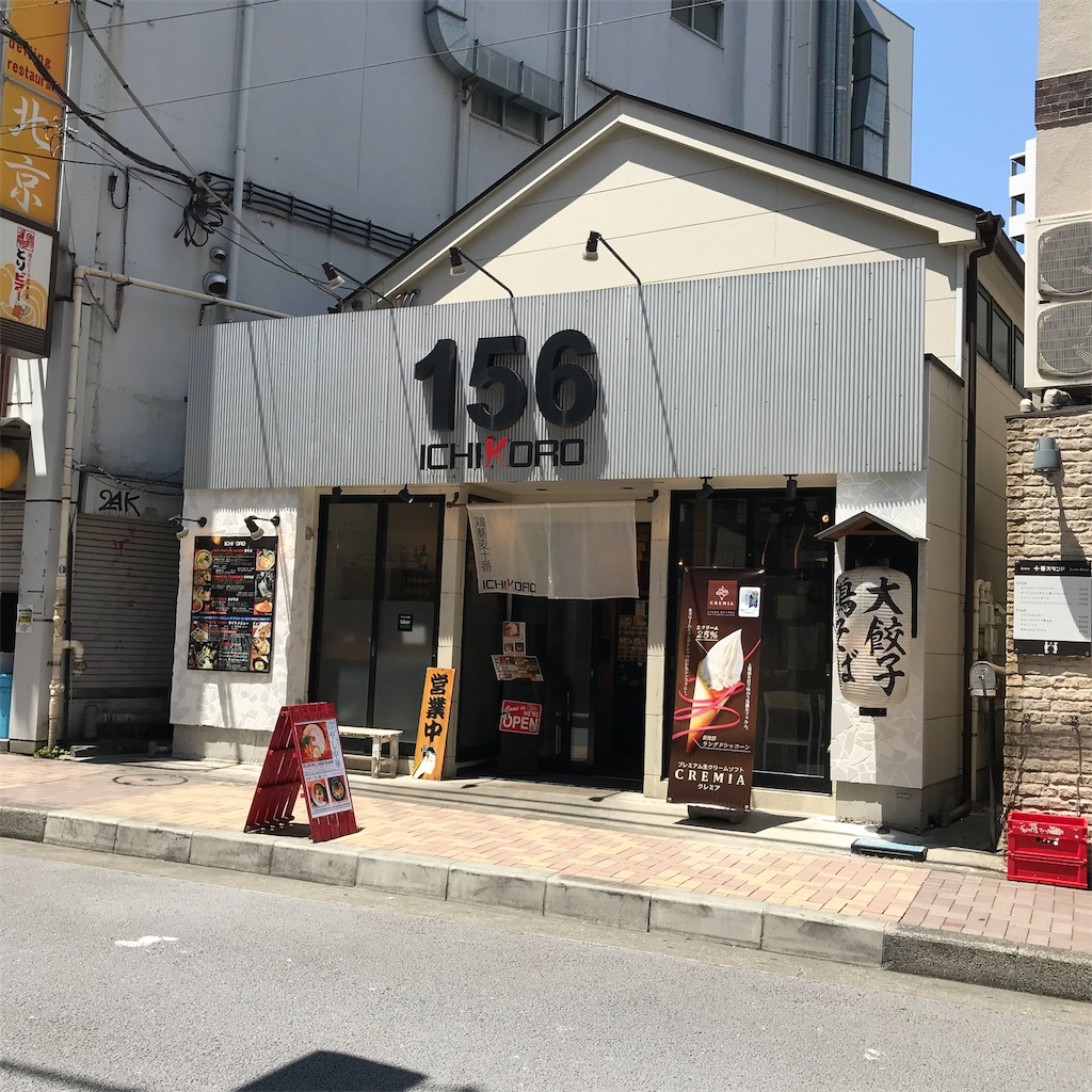 f:id:shimizunomukai:20190526155444j:image