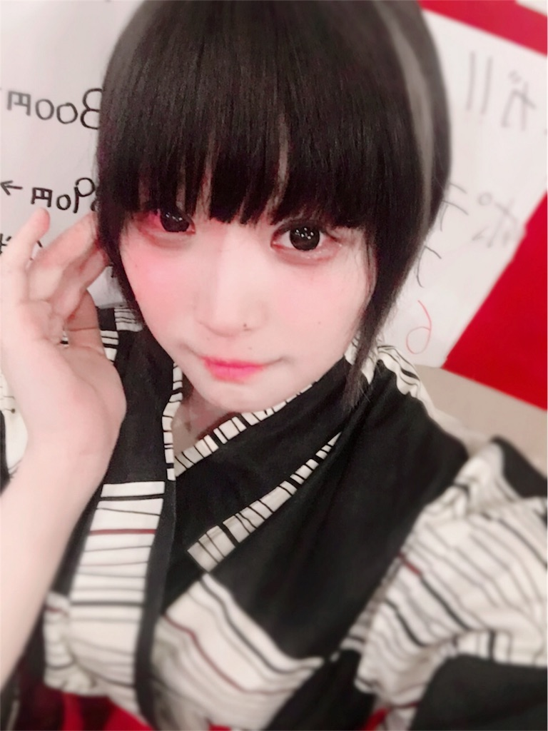 f:id:shimizusatomi:20170708041227j:image