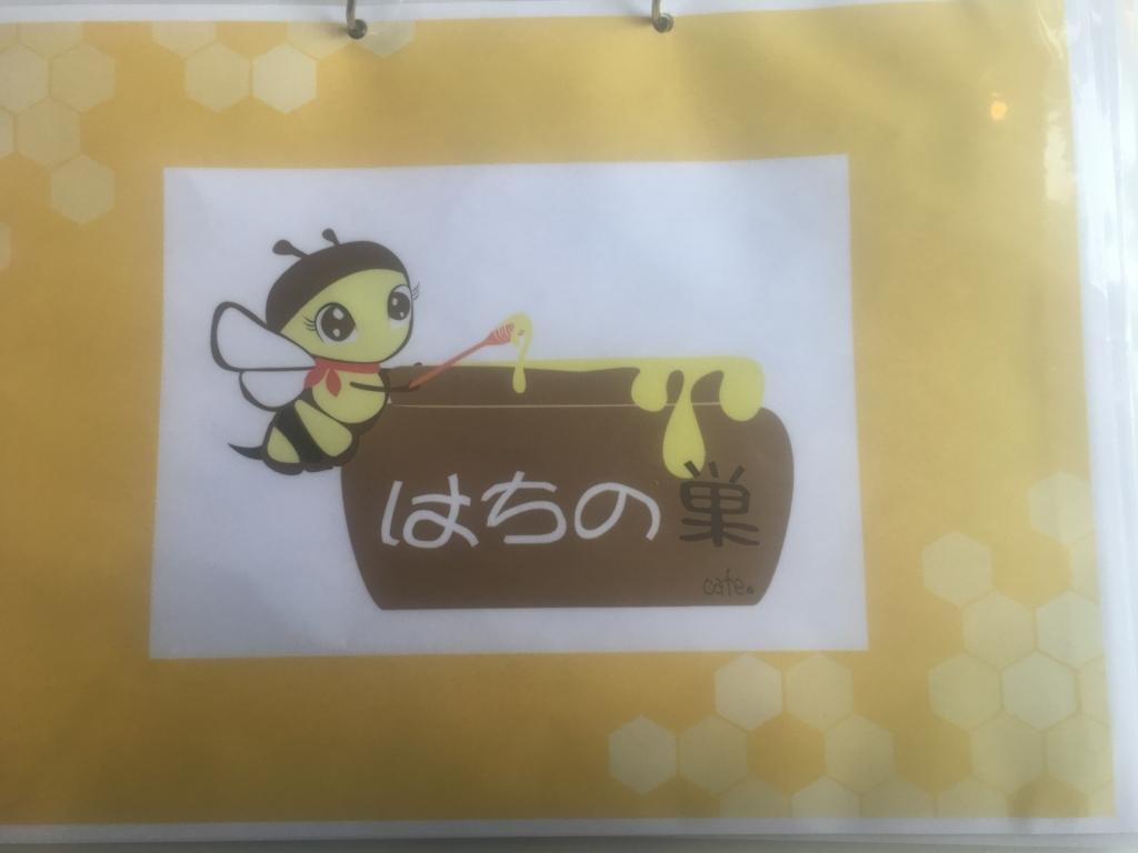 f:id:shimizusatomi:20171025221203j:plain