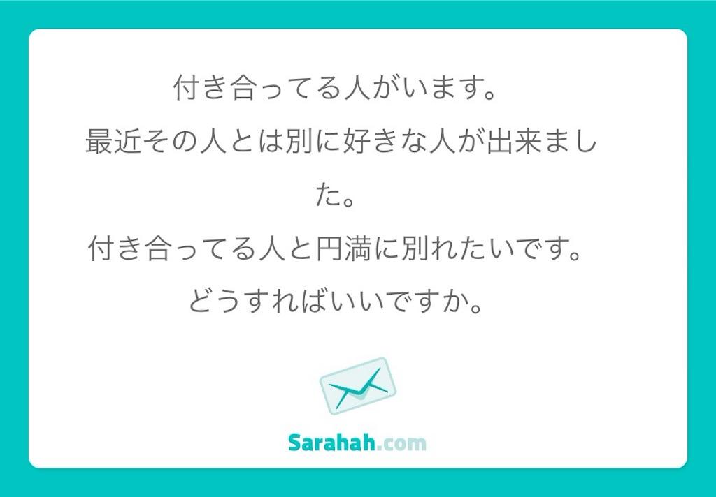 f:id:shimizusatomi:20171206032647j:image