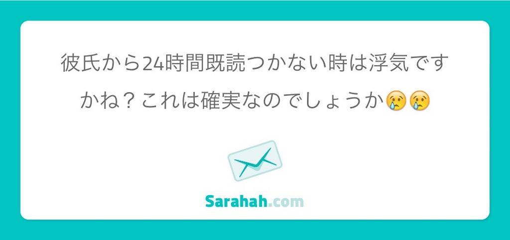 f:id:shimizusatomi:20171206035246j:image