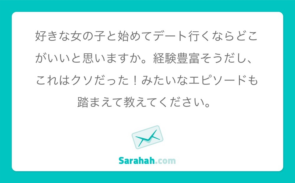 f:id:shimizusatomi:20171207011144j:image