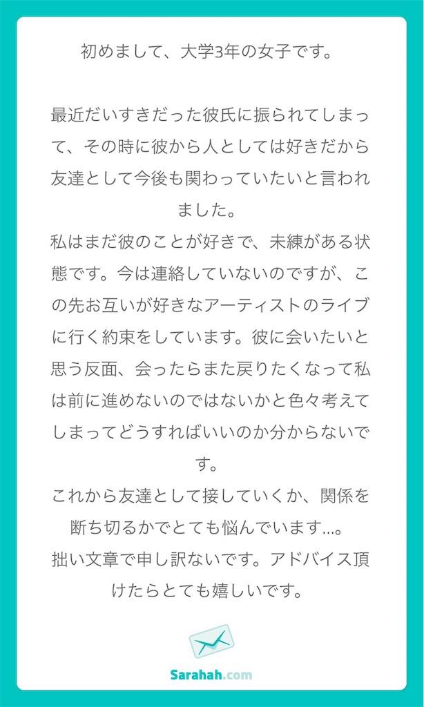 f:id:shimizusatomi:20171207011152j:image