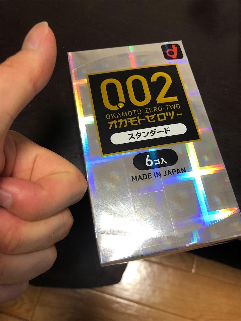 f:id:shimizusota:20200610121534j:image