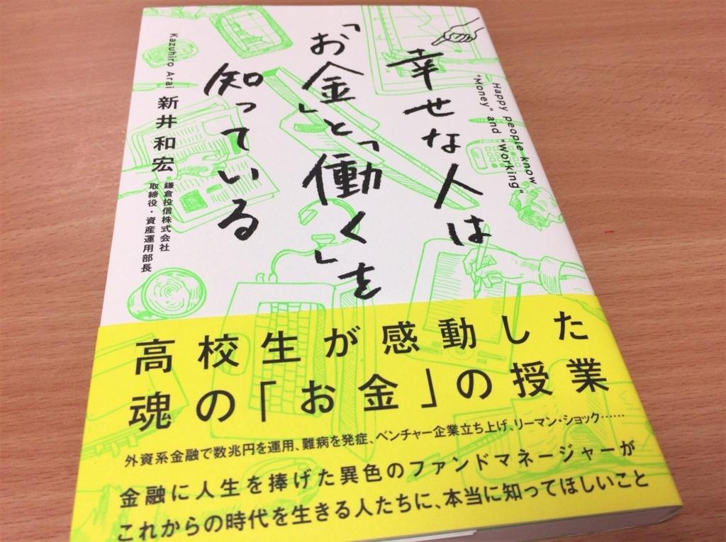 f:id:shimo1974:20170808150309j:plain