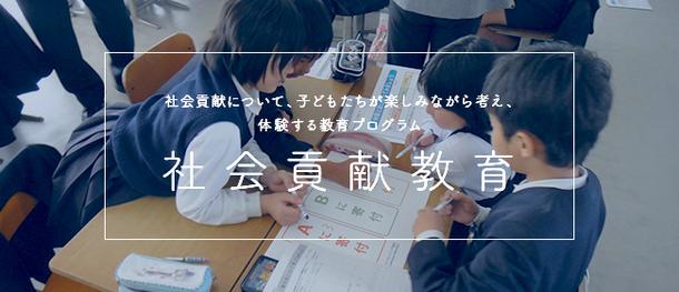 f:id:shimo1974:20170816215606j:plain