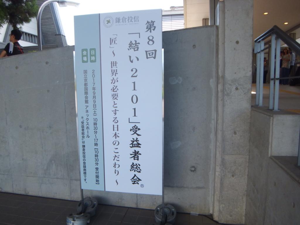 f:id:shimo1974:20170911222305j:plain