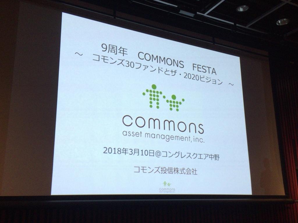 f:id:shimo1974:20180311175552j:plain
