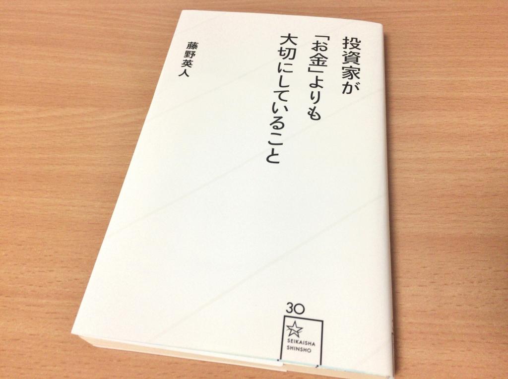 f:id:shimo1974:20180916173225j:plain