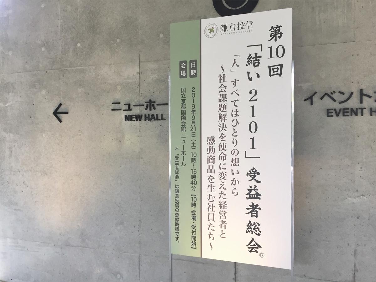 f:id:shimo1974:20190923222142j:plain