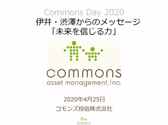 f:id:shimo1974:20200427082130p:plain