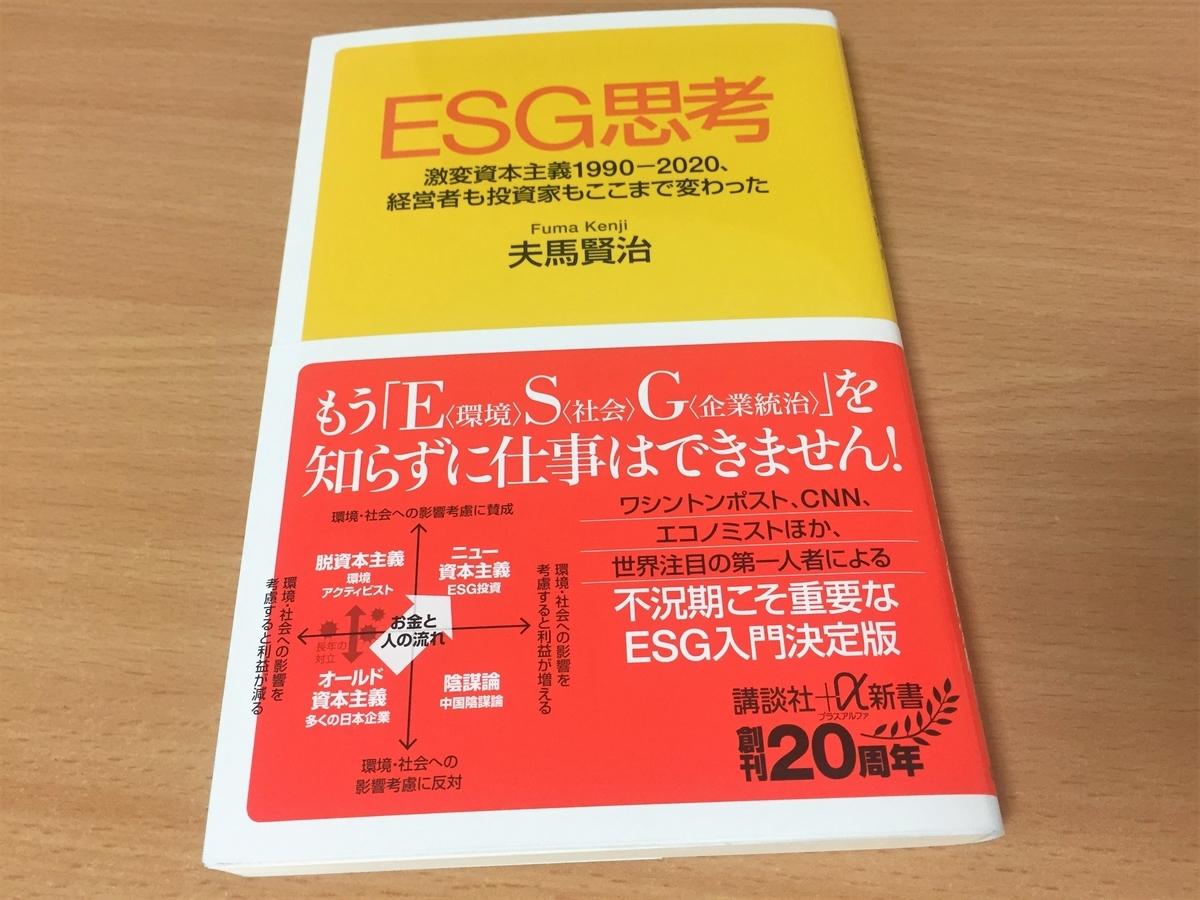 f:id:shimo1974:20200510112606j:plain