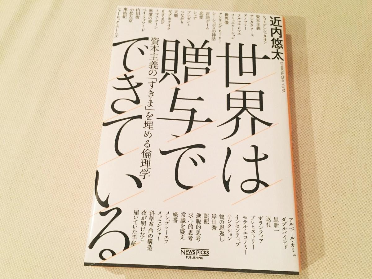 f:id:shimo1974:20200802092745j:plain