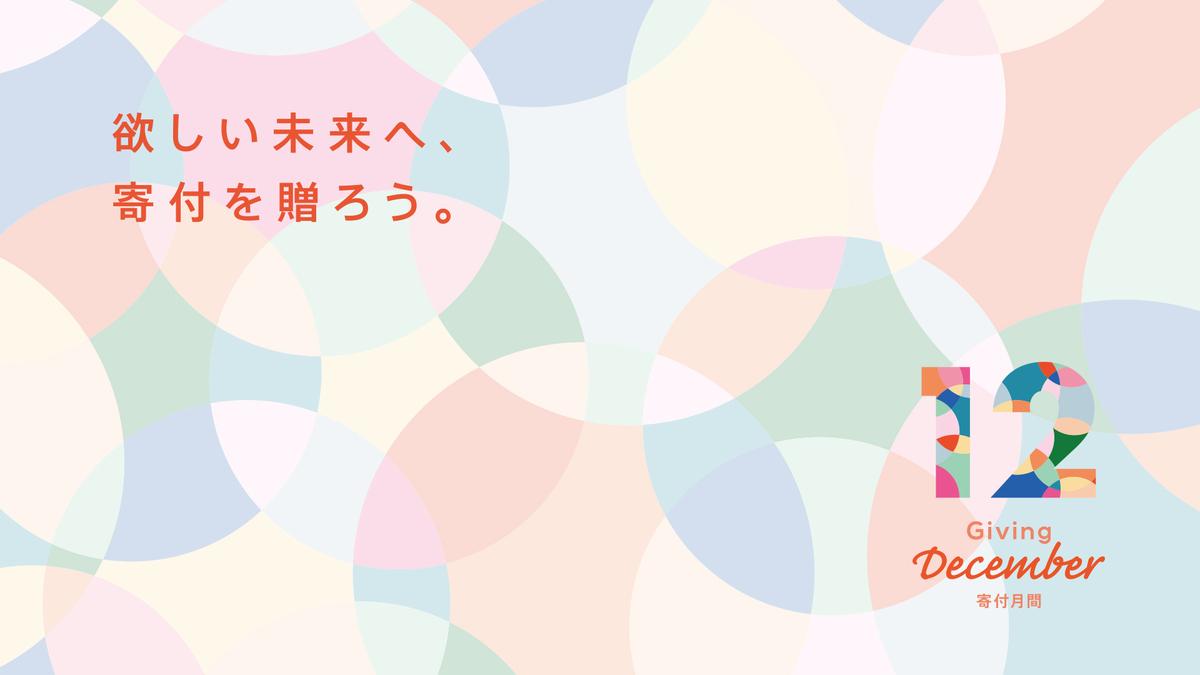 f:id:shimo1974:20201021144254j:plain