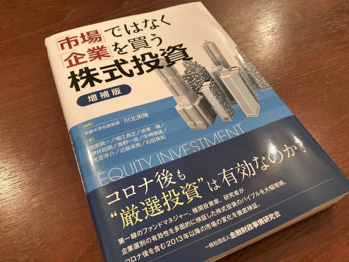 f:id:shimo1974:20210220213214j:plain