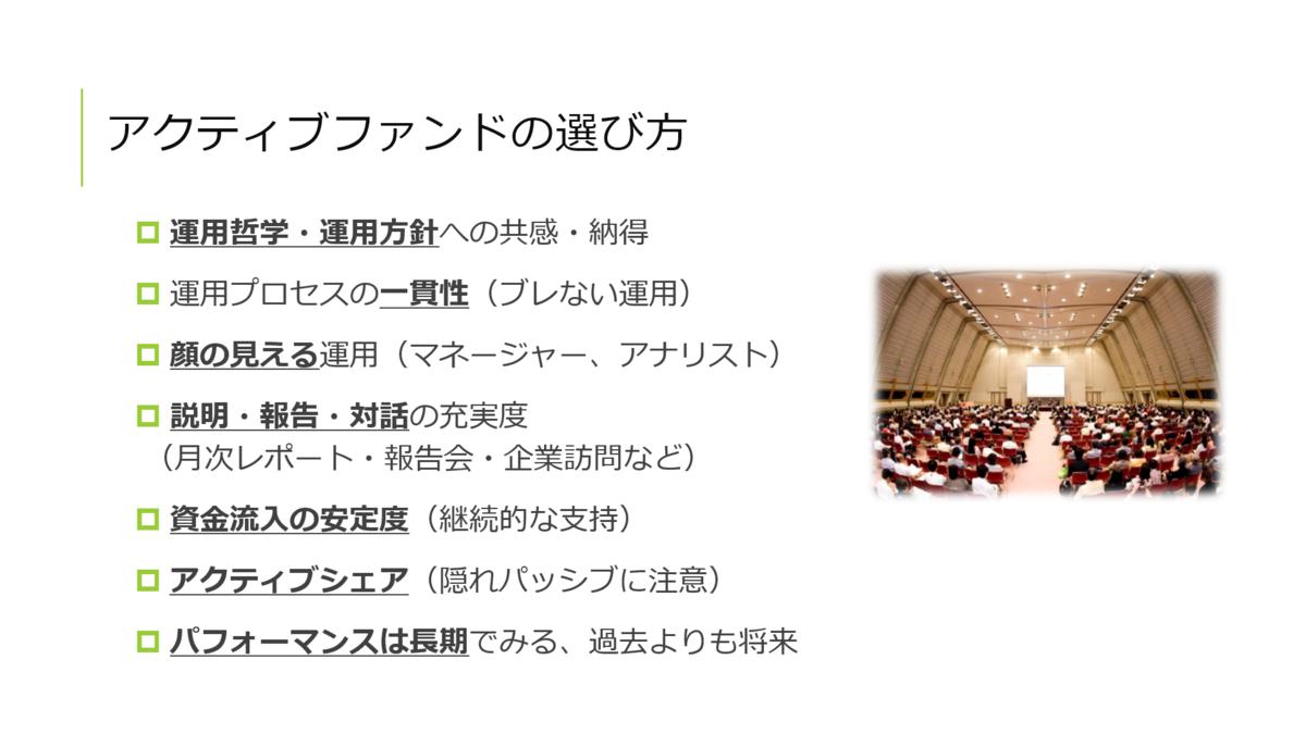 f:id:shimo1974:20210408224933p:plain