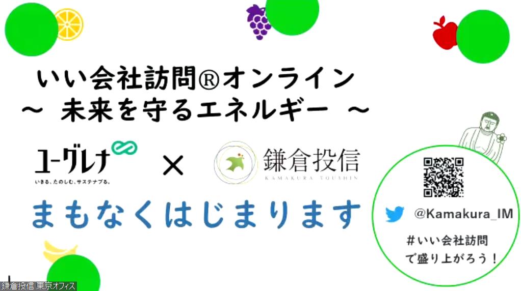 f:id:shimo1974:20210908233538p:plain