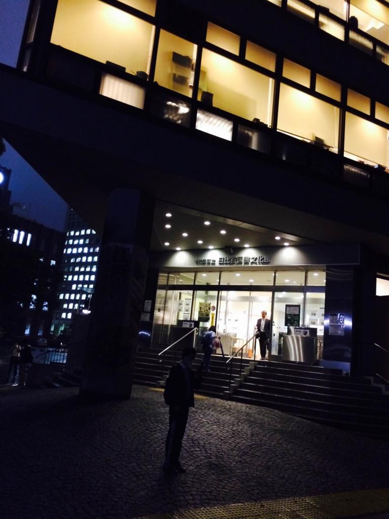 f:id:shimo_m:20160923195213j:plain
