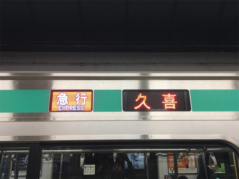 f:id:shimo_ochi3841f:20170212234001j:image