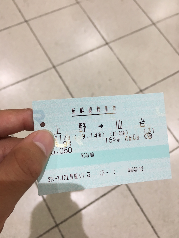 f:id:shimo_ochi3841f:20170717180749j:image