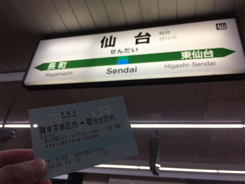 f:id:shimo_ochi3841f:20170717181713j:image
