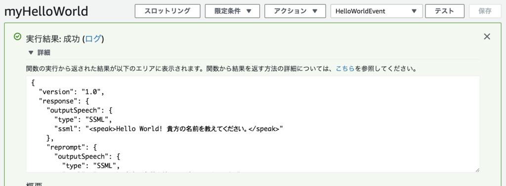 f:id:shimodach:20190109143558p:plain
