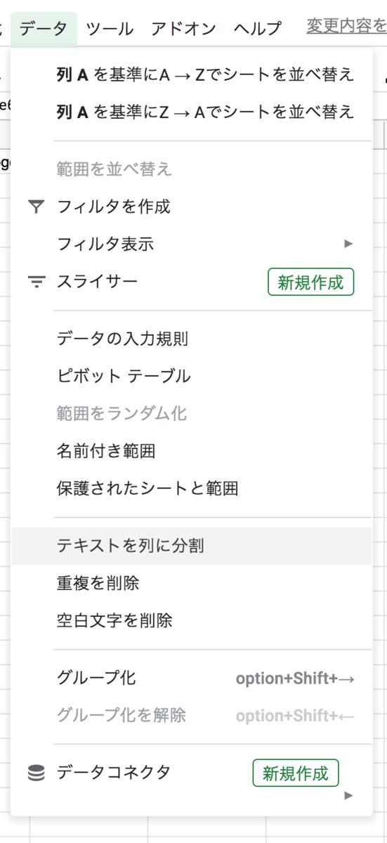 f:id:shimodach:20191120163937p:plain:w200