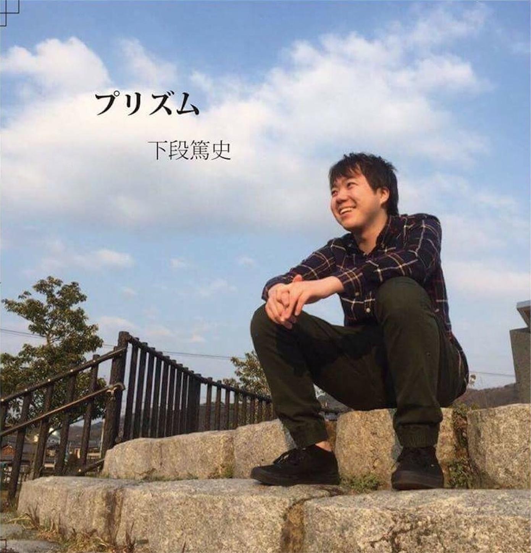 f:id:shimodanatsushi:20161031184437j:image