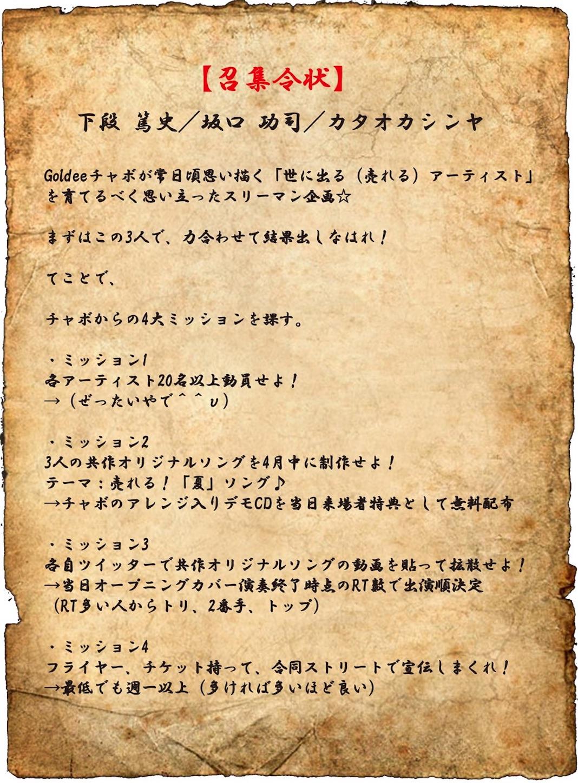 f:id:shimodanatsushi:20170605184345j:image