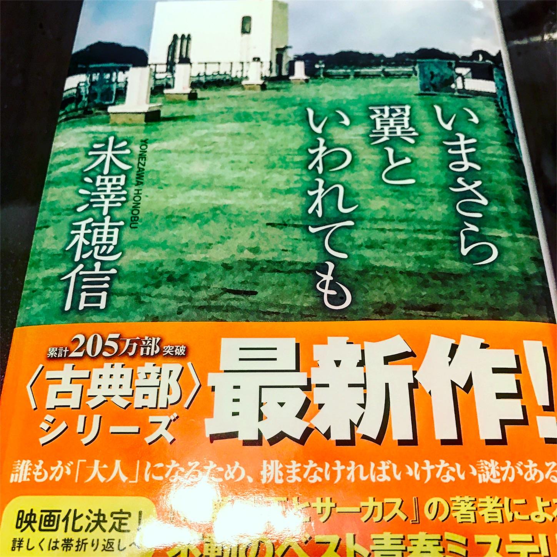 f:id:shimodanatsushi:20170620225803j:image