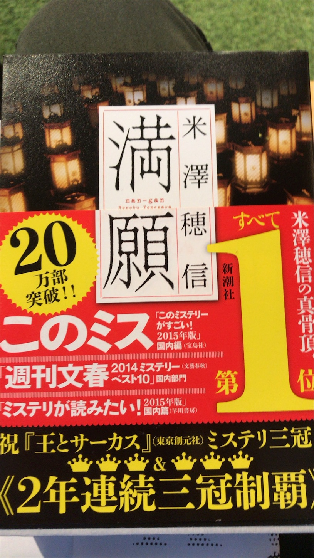 f:id:shimodanatsushi:20170620225829j:image