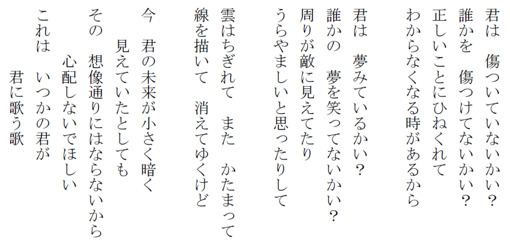 f:id:shimoemon:20170322155204p:plain