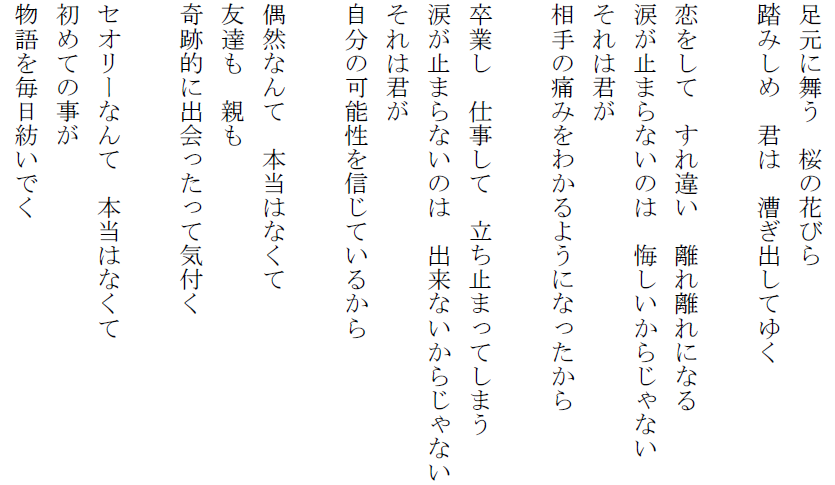 f:id:shimoemon:20170322170615p:plain