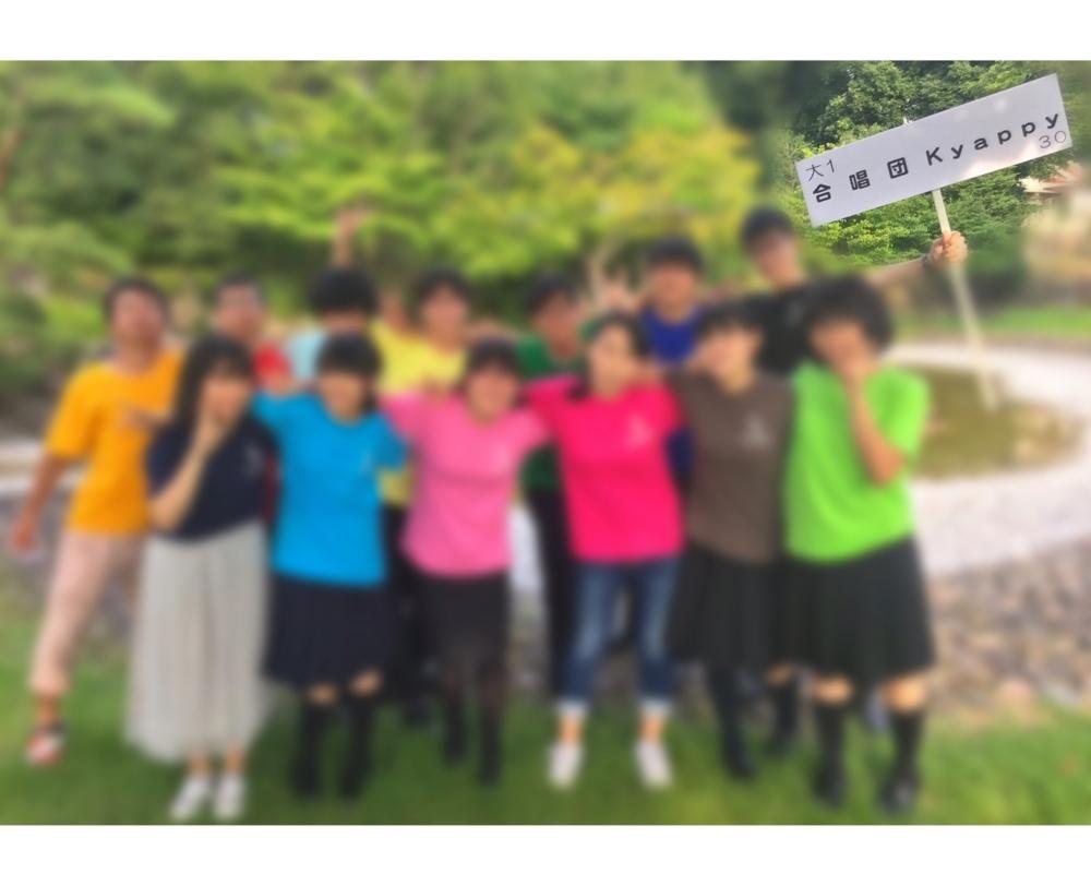 f:id:shimoemon:20170903215202j:plain