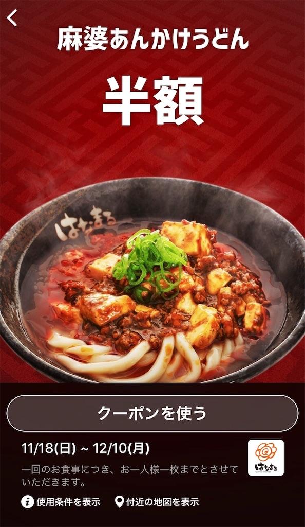 f:id:shimoemon:20181127190131j:image