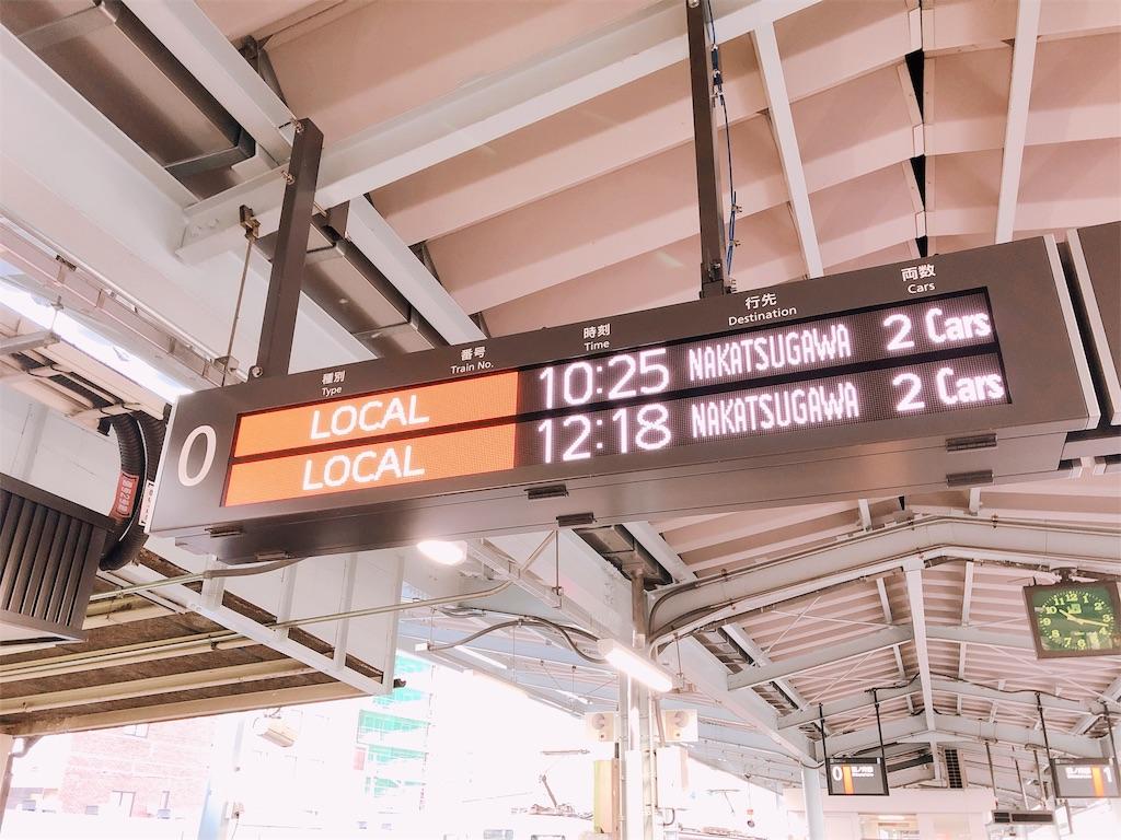 f:id:shimoemon:20181222123151j:image