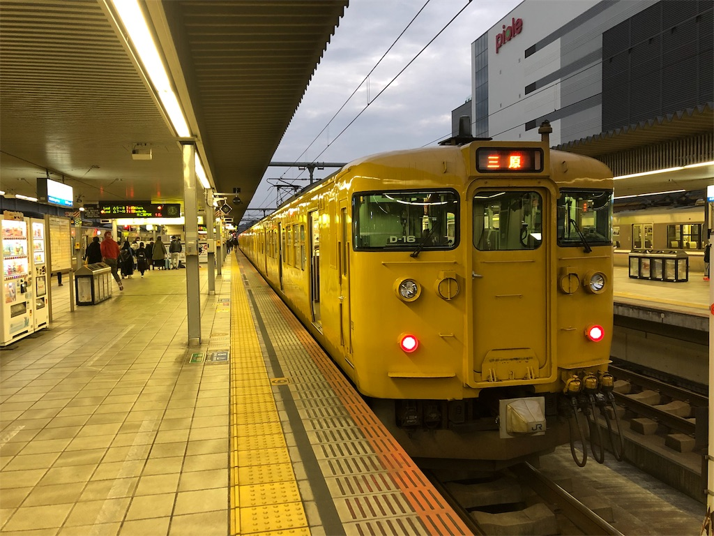 f:id:shimoemon:20181223092403j:image