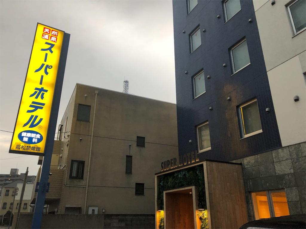 f:id:shimoemon:20181224070707j:image