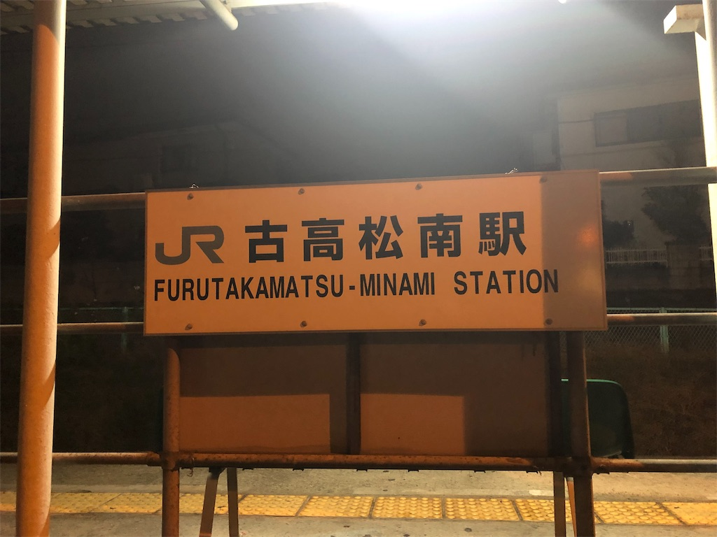 f:id:shimoemon:20181224070720j:image
