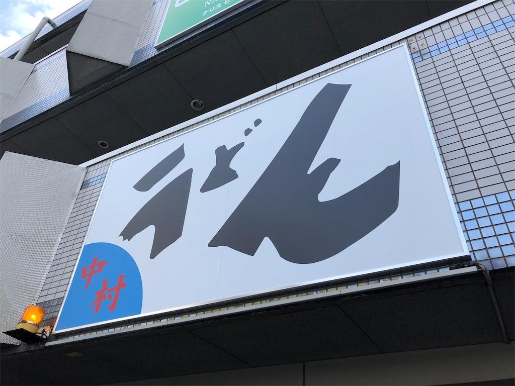 f:id:shimoemon:20181224070734j:image