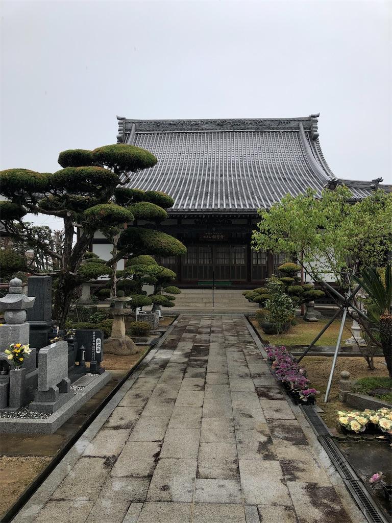 f:id:shimoemon:20181224070737j:image
