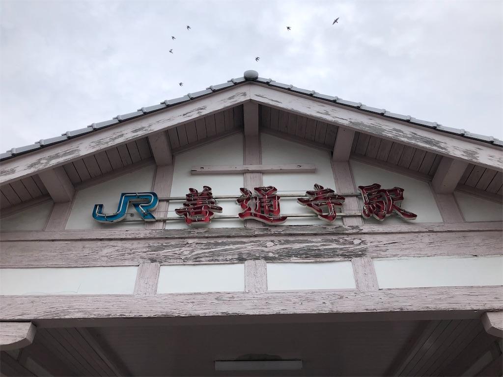 f:id:shimoemon:20181224070745j:image
