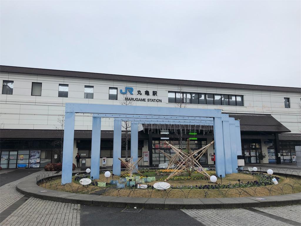 f:id:shimoemon:20181224070749j:image